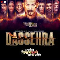 Dassehra (Original Motion Picture Soundtrack) - EP