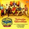 Vadivaalinu Kuthimalathiya Single