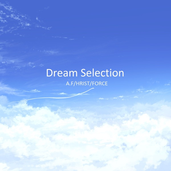 Dream Selection
