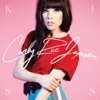 Good Time by Carly Rae Jepsen, Owl City