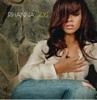 SOS (Nevins Future-Retro Club) - Single, Rihanna