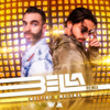Wolfine & Maluma - Bella (Remix) ilustración