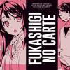 Fukashigi no Carte (Seishun Buta Yarou wa Bunny Girl Senpai no Yume wo Minai) - Shayne Orok
