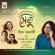 Setu - EP - Iman Chakraborty