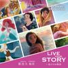 Live Your Story ~私だけの物語(ストーリー) [日本語バージョン] - 屋比久知奈