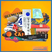 ness - Apgujeong Rodeo artwork