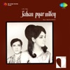 Jahan Pyar Miley Original Motion Picture Soundtrack