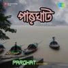 Parghat Original Motion Picture Soundtrack Single