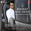 DAVID SIMON & Devi Sri Prasad - Bharat Ane Nenu (The Song Of Bharat) [from