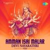 Amman Isai Malar - Devi Navarathri