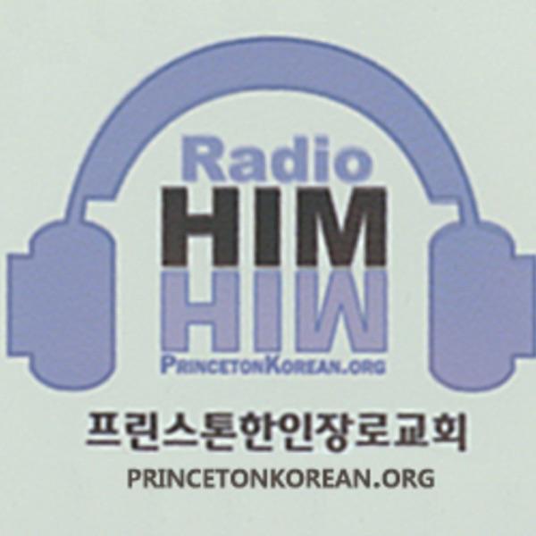 Princeton Korean Presbyterian Church's Podcast