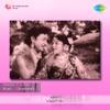 Vaalmiki Original Motion Picture Soundtrack Single