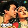 Kartavya (Original Motion Picture Soundtrack)