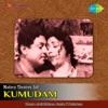 Kumudam Original Motion Picture Soundtrack