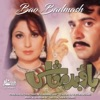 Bao Badmash (Pakistani Film Soundtrack)