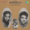 Anpadh Original Motion Picture Soundtrack