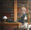VIOLET EVERGARDEN: Automemories - Evan Call