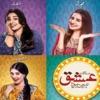 Jab Tak Ishq Nahin Hota Single