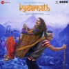 Kedarnath Original Motion Picture Soundtrack