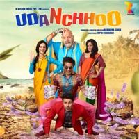 Udanchhoo Hogaye Re thumbnail