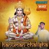 Hanuman Chalisha Single