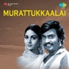 Murattukkaalai (Original Motion Picture Soundtrack)