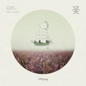 N.Flying - Like a Flower