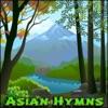 Asian Hymns ジャケット写真