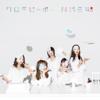 NMB48 - ワロタピーポー artwork