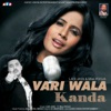 Veri Wala Kanda feat Miss Pooja Single