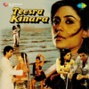 Teesra Kinara Original Motion Picture Soundtrack