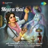 Meera Bai (Original Motion Picture Soundtrack)