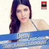 Demy - Poses Hiliades Kalokairia artwork