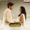 Mahanati       songs