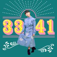 坂口 有望 - 3 3 4 1 artwork