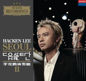 李克勤 - 情非首爾 (2006 New Version)