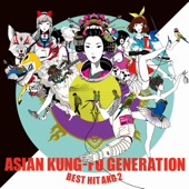 Re:Re: 2016 Rerecorded Asian Kung Fu Generation - Asian Kung Fu Generation