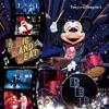 Tokyo DisneySea Big Band Beat ~Since 2017~ (Tokyo DisneySea) ジャケット写真