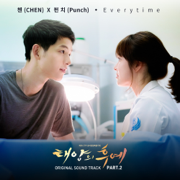 Everytime - CHEN & Punch - CHEN & Punch