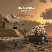 Steady Holiday - Flying Colors