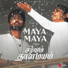 "Maya Maya (Tamil) ""From Sarvam Thaala Mayam (Original Motion Picture Soundtrack)"" - A. R. Rahman & Chinmayi"