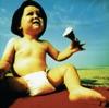 Galore (The Singles 1987-1997) ジャケット写真