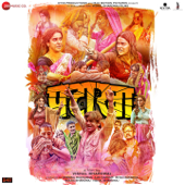 Pataakha (Original Motion Picture Soundtrack) - EP