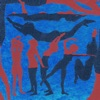 Summer Pack - Single, Childish Gambino