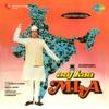 Aaj Kaa M.L.A. Ram Avtar
