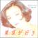 Tokyoga Suki - Miyuki Kosaka