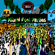 Lorazepam (Simon Jaxx Remix) - M347 & Lando