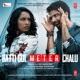 Batti Gul Meter Chalu Original Motion Picture Soundtrack EP