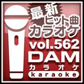未来花 for Anniversary (カラオケ Originally Performed By スキマスイッチ)