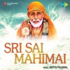 Sri Sai Mahimai (Original Motion Picture Soundtrack)